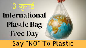 International Plastic Bag Free Day || News In Science - YouTube