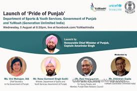 Captain Amarinder Singh Launches `Pride Of Punjab' Partnership Of ...