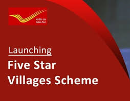 India Post launches Five Star Villages Scheme for 100% rural coverage of postal  schemes - ByScoop