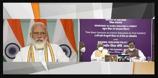 PM addresses 'School Education in 21st Century' Conclave under New Education  Policy- 2020 | Indian Education News
