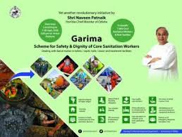 Odisha govt launches 'GARIMA' scheme for sanitation workers