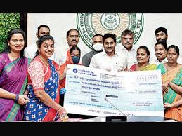 Andhra Pradesh CM launches YSR Asara scheme to empower 87 lakh women |  Vijayawada News - Times of India