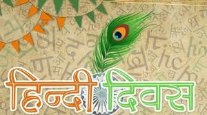Hindi Diwas is observed on 14 September