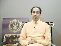 Maharashtra CM announces 'My Family-My Responsibility' campaign to battle  coronavirus   Mumbai News - Times of India