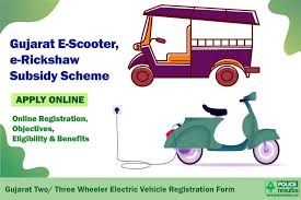 Apply Online| Gujarat e-Vehicle Subisdy Scheme 2020: e-Scooter, e-Rickshaw  Registration, Check Status, Two/ Three Wheeler Beneficiry List