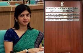 Odisha IAS Officer Usha Padhee First Woman DG Of Bureau of Civil Aviation  Security - ODISHA BYTES
