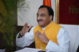 Union Education Minister virtually inaugurates Gyan Circle Ventures
