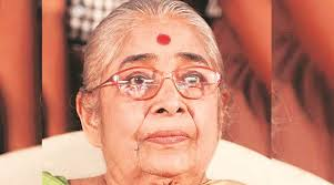 Justice KK Usha, former Kerala High Court Chief Justice, dies at 81   India  News,The Indian Express