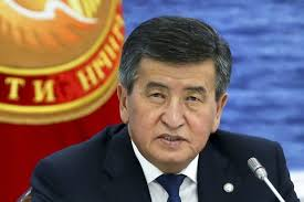 Kyrgyzstan's president announces his resignation amid unrest - The Mainichi