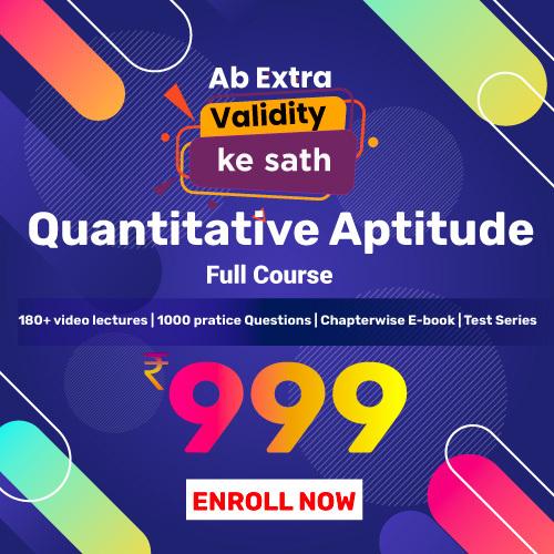 Quantitative aptitude full course